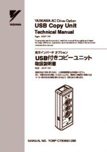 thumbnail of UserManual_JVOP-181